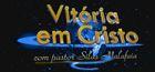 Religioso - Vitória em Cristo