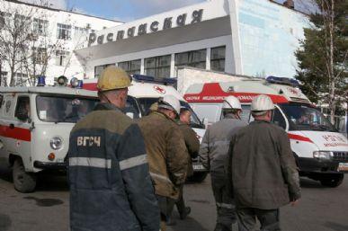 Equipes ainda buscam sobreviventes, já que 60 pessoas ainda estão desaparecidas