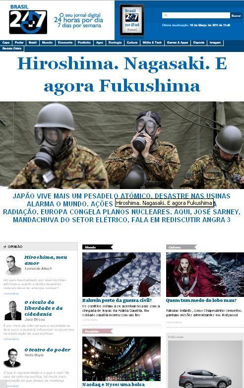 Página do jornal na internet / Foto: Reprodução