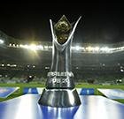 Vem Aí / Brasileirão S20