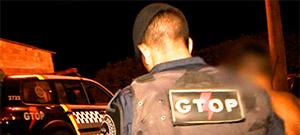 Polícia 24 Horas / Quinta