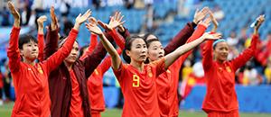 Copa do Mundo de Futebol Feminino / Terça