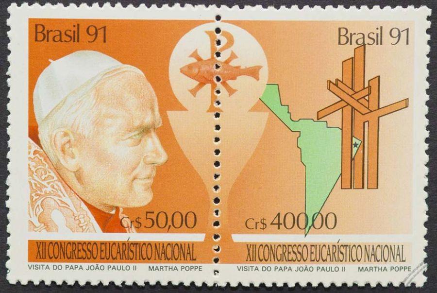 Resultado de imagem para SELO DO papa Paulo VI NO BRASIL