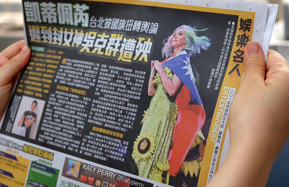 Katy Perry causa polêmica por causa de bandeira / Sam Yeh/AFP