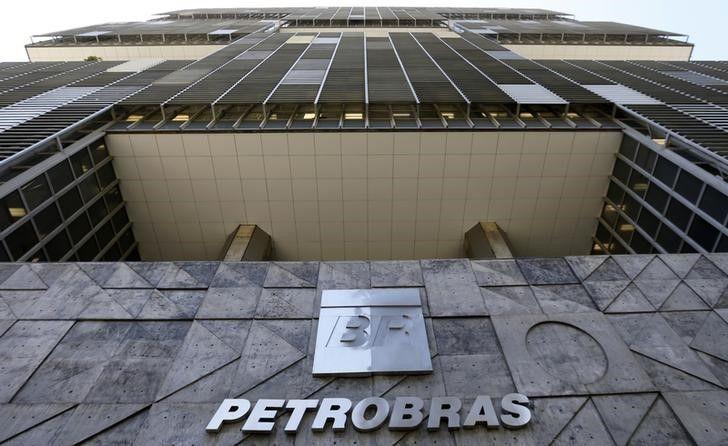 Estatal divulgou queda no lucro líquido nesta quinta / REUTERS/Sergio Moraes