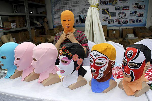 Máscara assusta as crianças