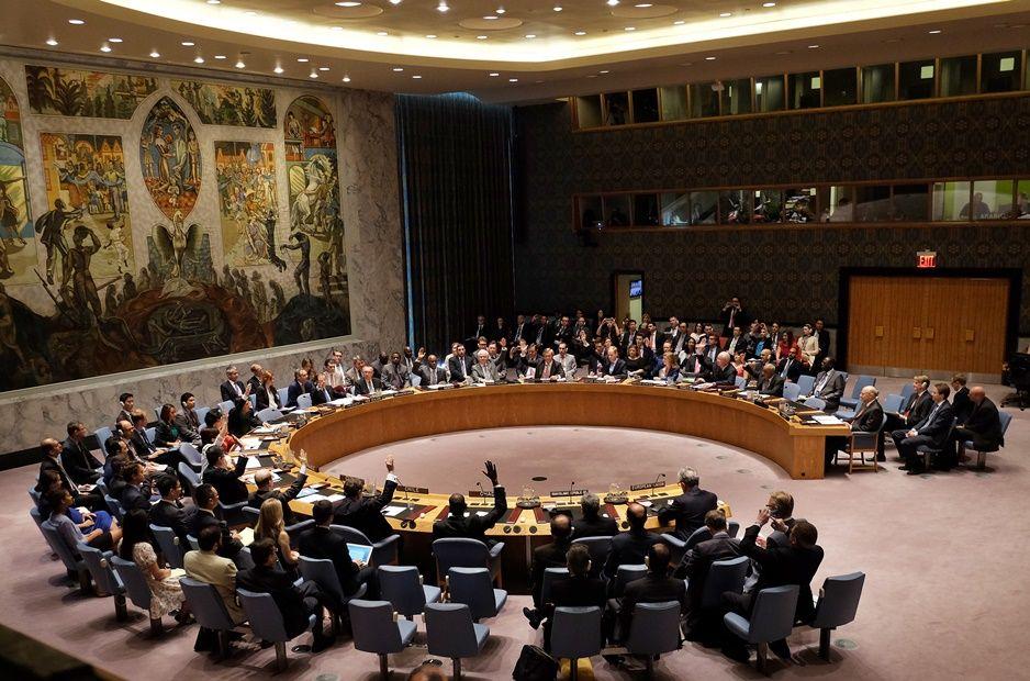 Conselho de Segurança aprova por unanimidade acordo nuclear com Irã / JEWEL SAMAD / AFP