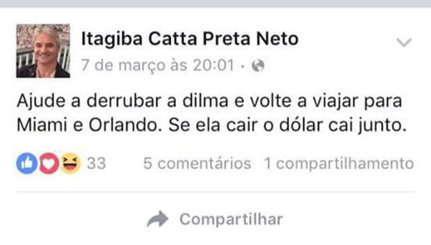 Catta Pretta