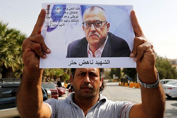 Cartunista é morto por charge ironizando Alá
