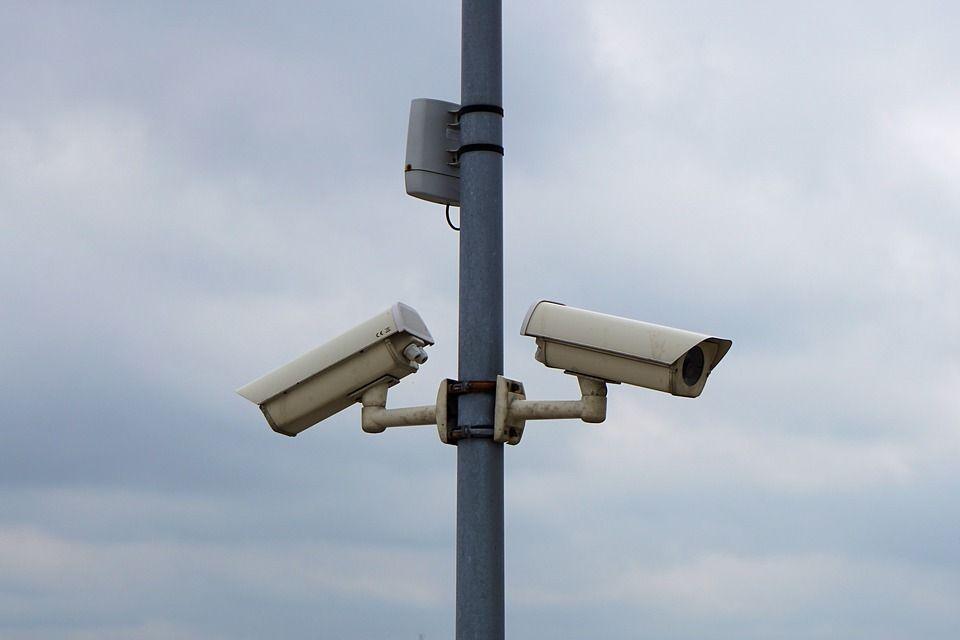Resultado de imagem para monitoramento na cidade