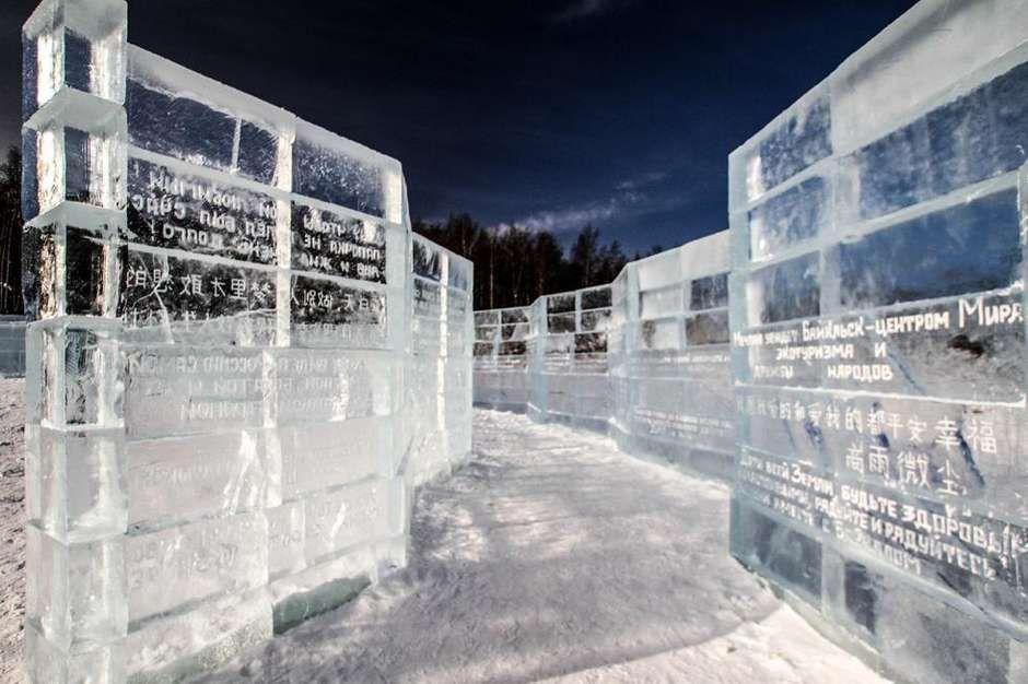 Rússia inaugura 1ª biblioteca de gelo do mundo