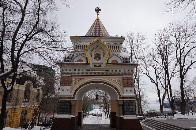 Extremo Oriente russo