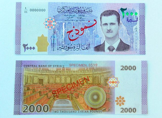 Assad aparece em moeda síria pela primeira vez