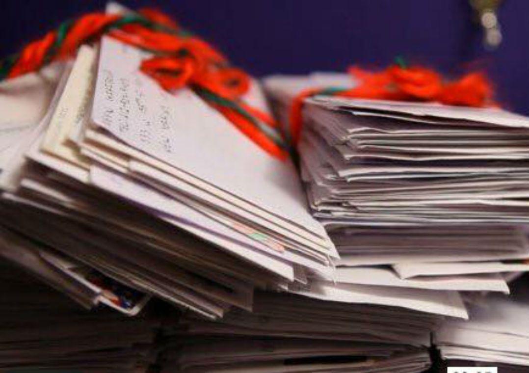 Carteiro é demitido por esconder 6 mil cartas na Índia