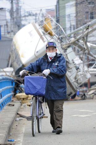 A tese foi desenvolvida a partir do estudo do terremoto que atingiu o Japão em 2011, que causou um tsunami e danificou a usina nuclear de Fukushima / Toru Yamanaka/AFP