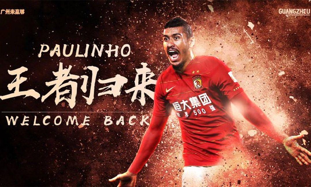 487245c3e2 Guangzhou Evergrande anunciou o retorno de Paulinho (Foto  Divulgação)