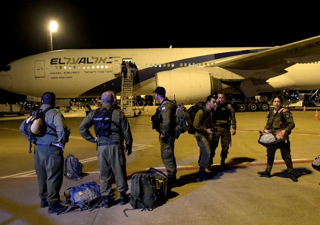 Israelenses desembarcam em Belo Horizonte para ajudar equipes de resgates em Brumadinho