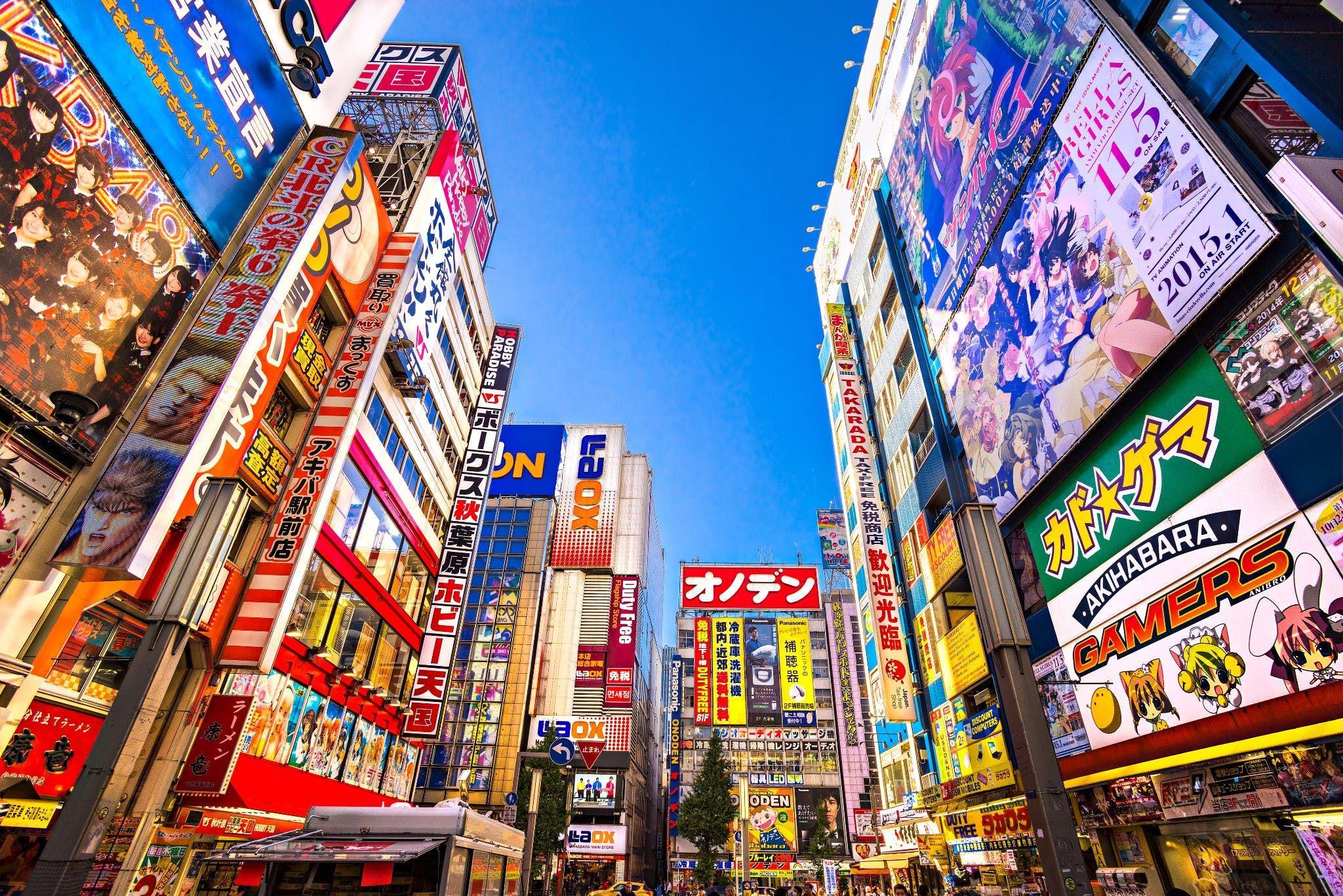 Japão, a cidade do futuro. / Divulgação