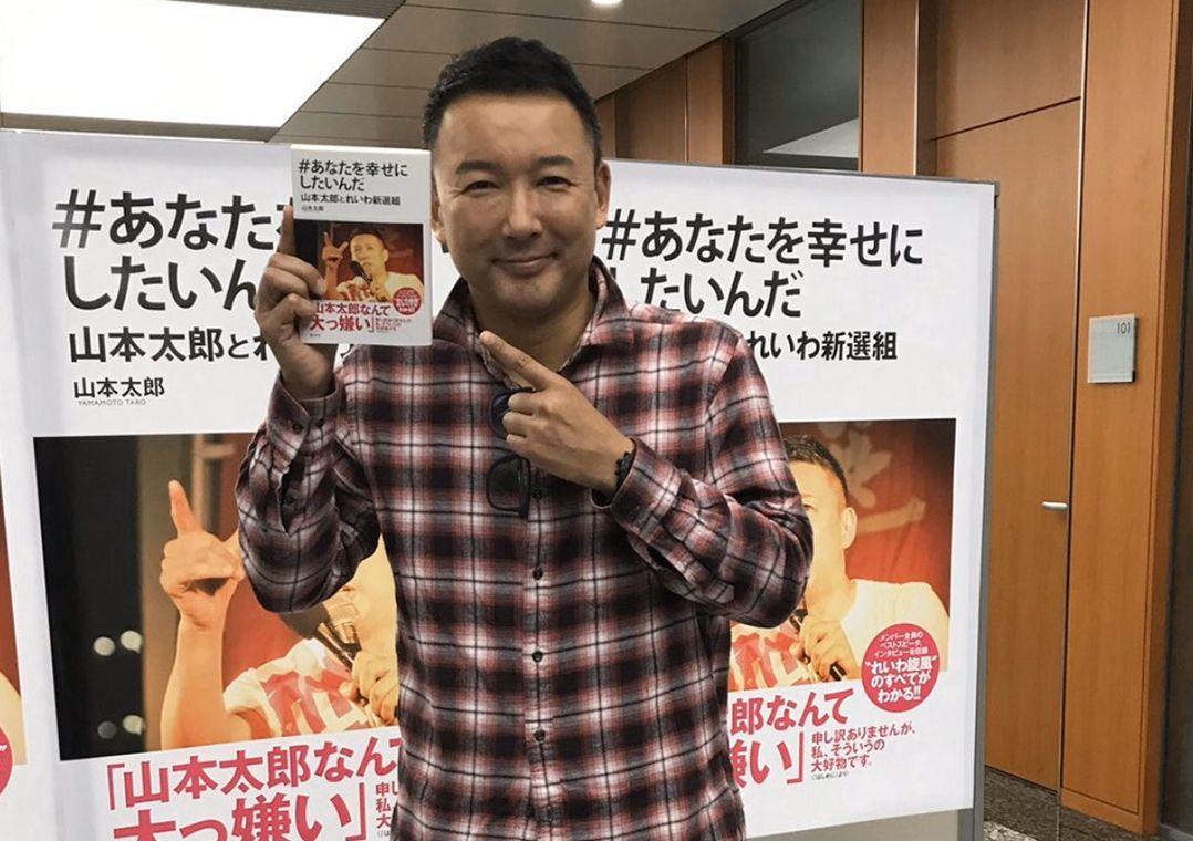 Candidato a governador de Tóquio promete cancelar Jogos se for eleito
