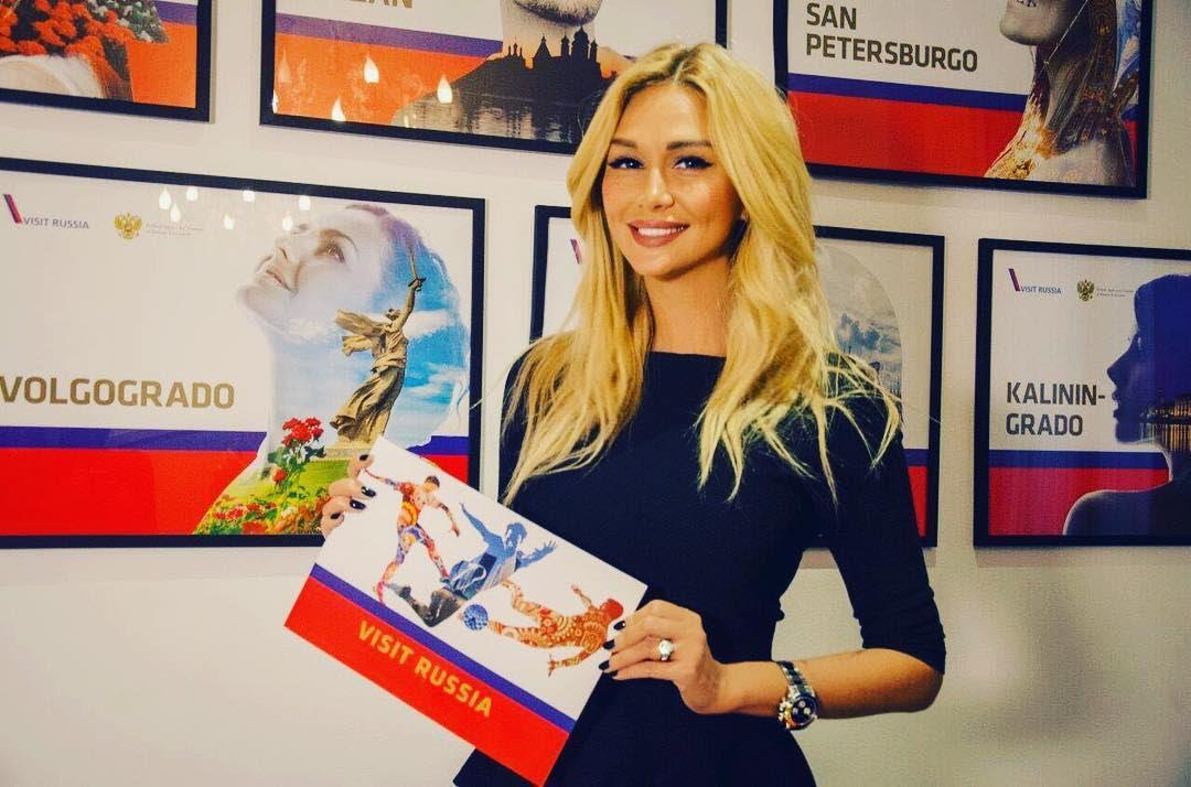A atriz foi apresentada oficialmente como embaixadora para imprensa europeia em Rostov