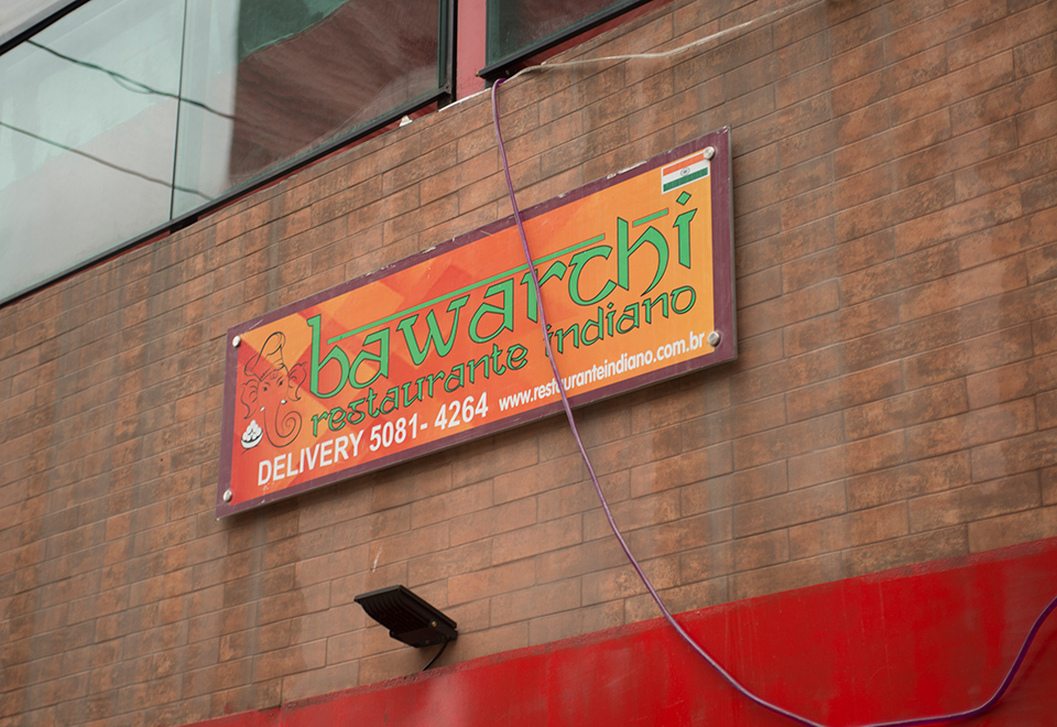 Veja o antes e depois do restaurante Bawarchi
