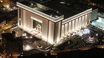 templo de salomão 215x120.jpg