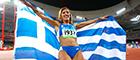 grega medalha 140x60.jpg
