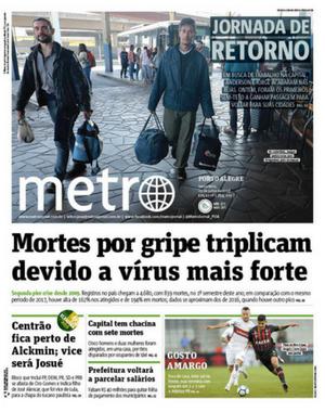 Metro (1).png