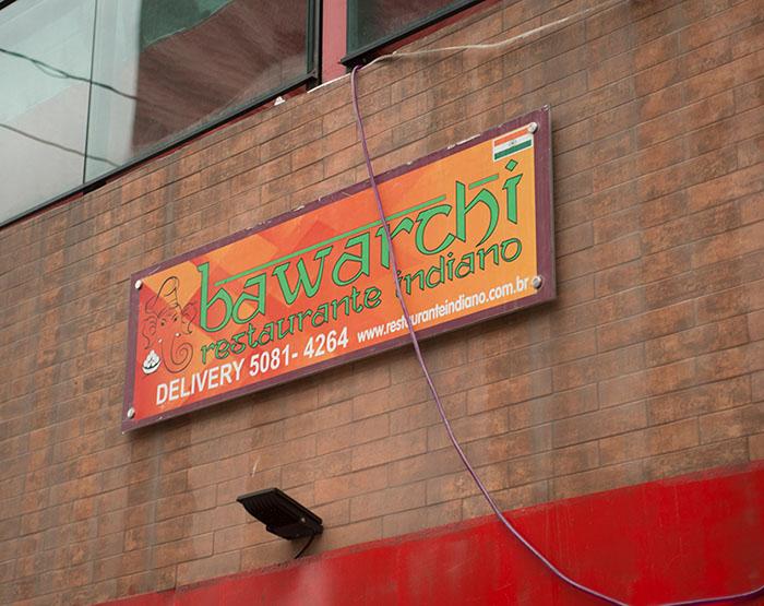 bawarchi7.jpg